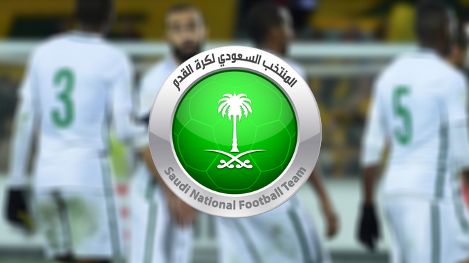 Equipe d'Arabie Saoudite de football