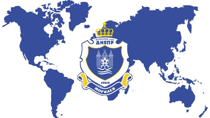 FK Dnepr Mogilev
