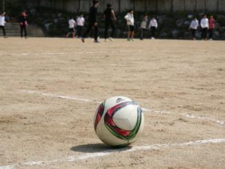 Une histoire du ballon de football