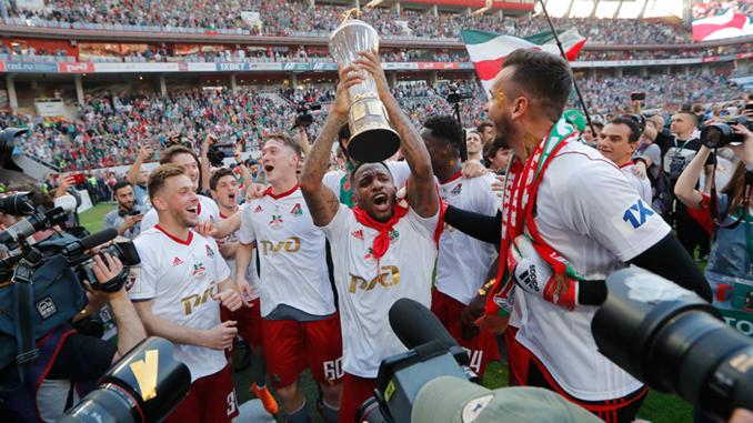 Le Lokomotiv Moscou soulève le titre de 2018 (Crédits : Site officiel du Lokomotiv Moscou)